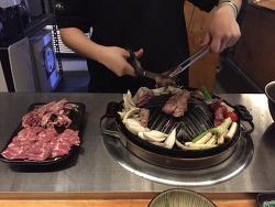 미금역 맛집 - 양고기(양갈비) - 미나미이치