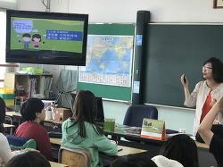 의림초, '인터넷·스마트폰 바른 습관 교육' 실시