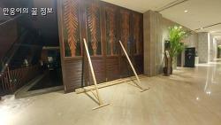 중국하이난 자유여행 4박6일 여행후기 10탄 - 맹그로브호텔 무비스튜디오 & 타이마사지(4일차)
