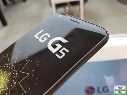 LG G5 & 프렌즈, 모듈방식 액세서리를 체험존에서 만나보자