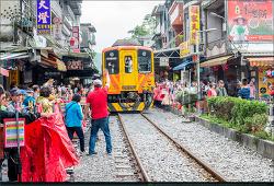 타이완 여행 - 2 (단수이, 스펀)