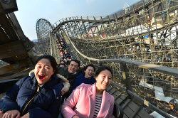 에버랜드, 봄맞이 인기 어트랙션 재가동