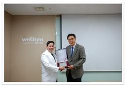 관절수술 잘하는 웰튼병원 필리핀 의료진 유 수료식