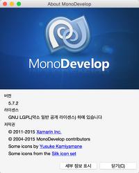[MonoDevelop] v5.7.2.2 한글 버전 배포 공지