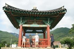 [창녕가볼만한곳] 문화재 모음 공원 창녕 만옥정공원