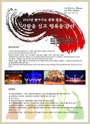한국의 고전 춤 태평무 공부중 산원초지기 산원