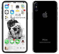 미리보는 애플 아이폰8, 아이폰8플러스.