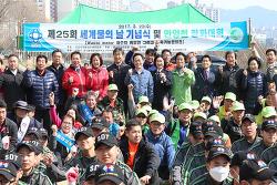 [20170325]안양시, 2017 세계 물의 날 기념 하천 정화활동