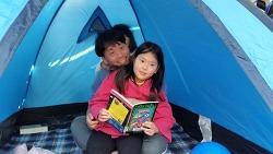 텐트 안에서 놀기~ ^^