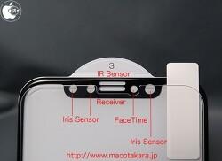 애플 - 아이폰8은 홍채인식스캐너 및 측면에 Touch ID 탑재 예정