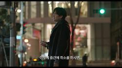 [04.12] 호랑이보다 무서운 겨울손님_예고편