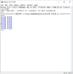 파이썬 반복문 사용하기