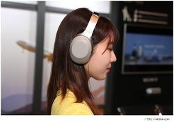 소니 노이즈캔슬링 무선 헤드셋, 1000X 3종 신제품 발표 후기
