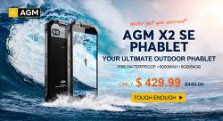 AGM X2 SE 패블릿 스마트폰 런칭 할인