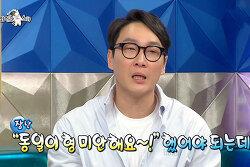 '라스'통해 사과한 이휘재. 그럼에도 비난하는 철없는 네티즌