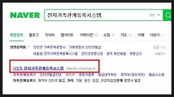 가족관계증명서 인터넷 발급 1분이면 해결^^!