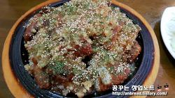 마늘치킨 맛집 - 서울역 뽀뽀치킨 후기