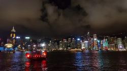 어제 홍콩 야경