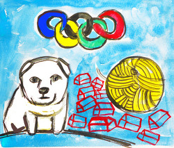 통일 올림픽