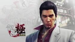 PS4 '용과 같이 극' 영상 목록