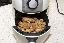 독일 크라움 에어프라이어 기름 적게 튀김 요리 만들기