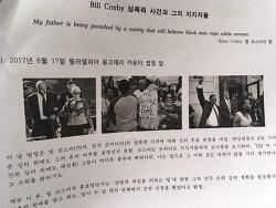 2017 성폭력 가해자(교육) 연구 회원 소모임 'decoding' 후기