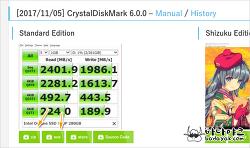 삼성 노트북9 올웨이즈 SSD 속도 측정
