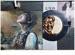 [4월 대구출사] 세번째 코스는 대구 김광석 벽화거리~