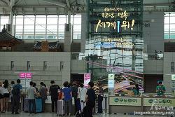가을 볼 만한 축제 인천공항 스카이페스티벌