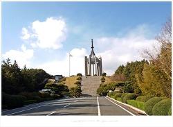 부산 중앙공원 충혼탑에서 바라본 부산풍경