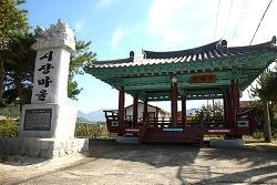 100년 역사의 덕유산 장터 (무주 안성장)
