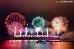 부산 불꽃축제 광안리해수욕장 불꽃쇼 시간, 명당