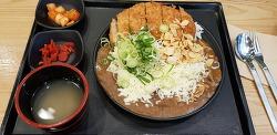 아비꼬 : 오리역 일본식카레