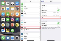 아이폰 iOS11 사진 이미지 HEIC (고효율성) 대신 JPG로 저장하는 방법