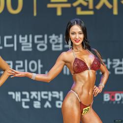2018 부천 보디빌딩 및 피트니스 선발대회