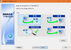 Terabyte Image for windows 3.10 한글화