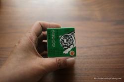 베트남 여행 선물 호랑이연고  호치민에서.