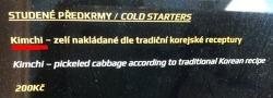 체코사장님의 김치 다이어트, 그결과는?