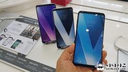 LG V30 어떤 색상으로 구매할까?