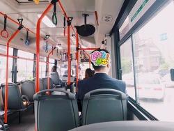 버스 안 풍경.