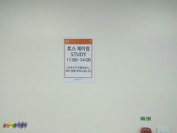 영단기 강남학원) 토스학원추천 제이정쌤의 토스 10일완성반 수업 후기_2탄