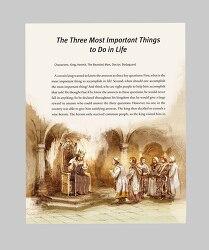 톨스토이의 《세 가지 질문》금성 교과서 작업 일부
