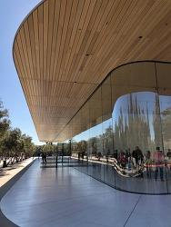 애플 파크 비지터 센터를 방문하다!