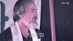 [10.26] 내 친구 정일우_예고편
