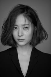 fx 크리스탈(정수정) 슬기로운 감빵생활 종영 인터뷰 고화질 화보 8장
