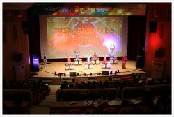 [사업후기] 제2회 장흥군민 공연예술 경연대회