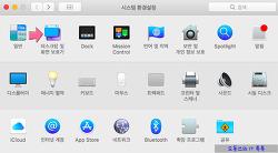 맥북(Mac OS) 핫 코너 기능 활용하는 방법