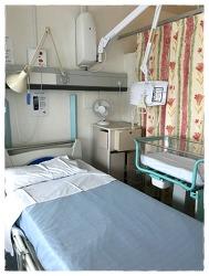 영국 병원에서 첫 아이 출산하기