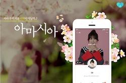 M사 잡지 모델 최혜연 아마시아 구독 !