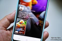 세로 영상 최적화 서비스? 인스타그램 비디오앱 IGTV